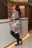 Женский костюм туника и лосины размер батальный: 50-52, 54-56, 58-60, фото 5