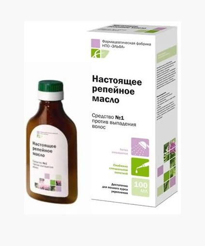 Настроящее репейное масло для волос (100мл.)