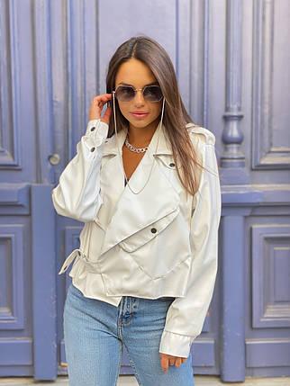 Белая кожаная куртка, фото 2