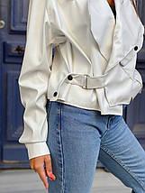 Белая кожаная куртка, фото 3