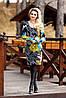 Облегающее платье, с турецкого принтованного трикотажа, цветочный узор, с длинным рукавом