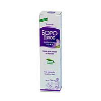 Боро Плюс-Антисептический крем,высокоэффективное средство с выраженным антибактериальным и против