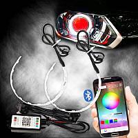 RGB Дьявольские Глаза 360 для подсветки любых линз / RGB Devil Eyes Rings for Projector Lens