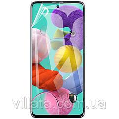 Гидрогелевая пленка (тех.пак) для Samsung Galaxy A41