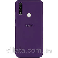 Чехол Silicone Cover My Color Full Protective (A) для Oppo A31 Фиолетовый / Purple
