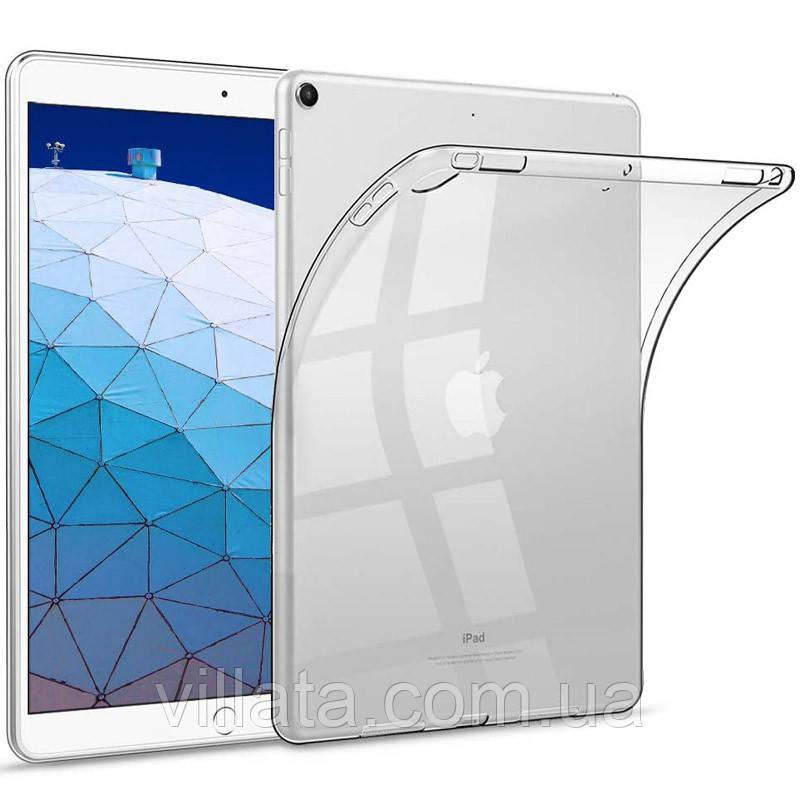 TPU чехол Epic Transparent для Apple iPad Air 10.5'' (2019) / Pro 10.5 (2017)