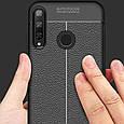 TPU чехол фактурный (с имитацией кожи) для Huawei P40 Lite E / Y7p (2020), фото 4