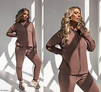 Спортивный костюм  женский батал   Феликс, фото 1