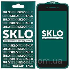 Защитное стекло SKLO 5D (full glue) для Oppo A71