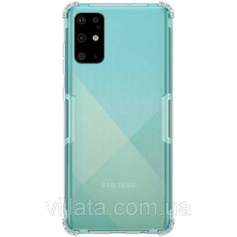 TPU чехол Nillkin Nature Series для Samsung Galaxy S20+