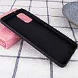 Чехол TPU Epik Black для Samsung Galaxy S20+, фото 3