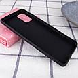 TPU Epik Black Чехол для Samsung Galaxy A71, фото 3
