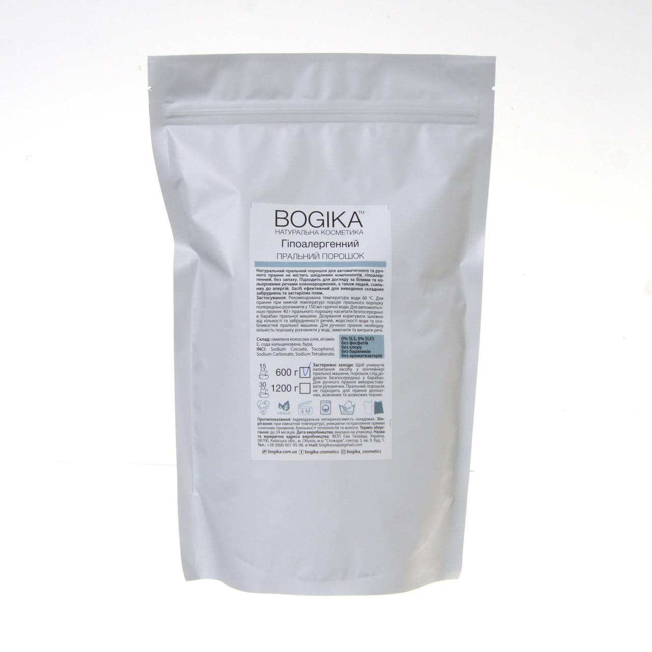 Пральний порошок BOGIKA, 600 г