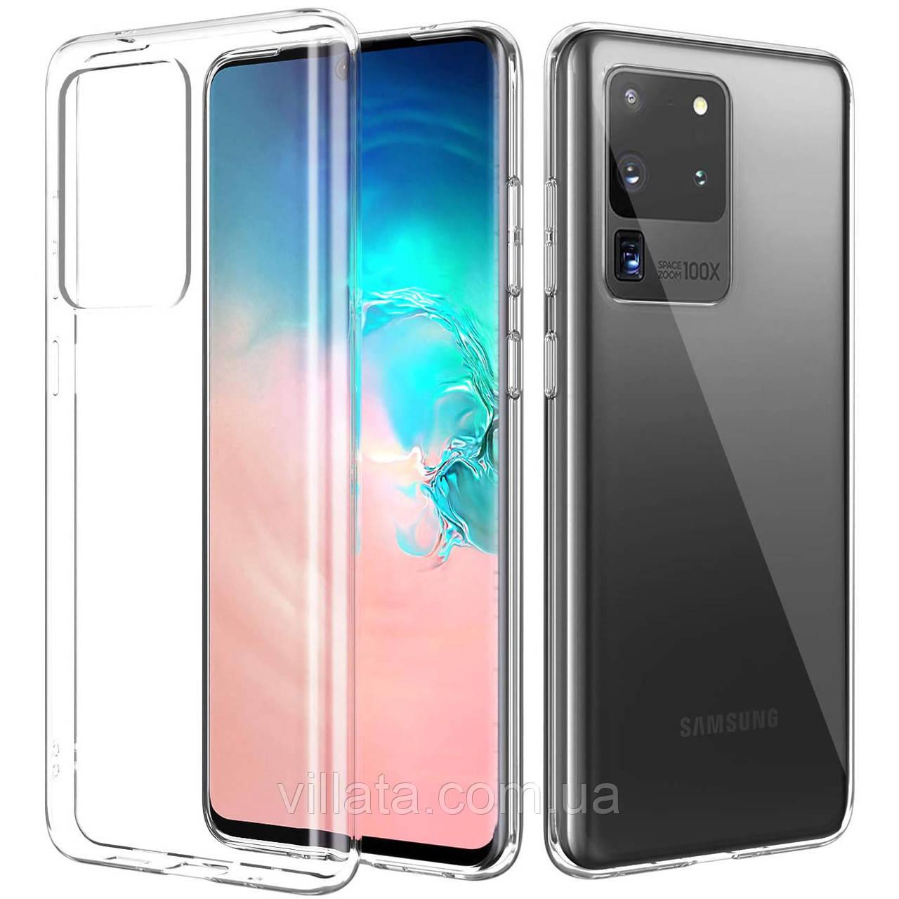 TPU чехол Epic Transparent 1,0 mm для Samsung Galaxy S20 Ultra