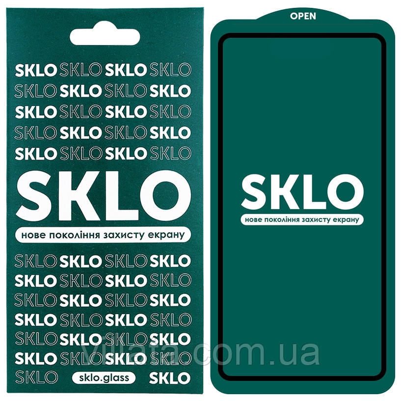 SKLO 5D (full glue) защитное стекло для Samsung Galaxy A71 / Note 10 Lite