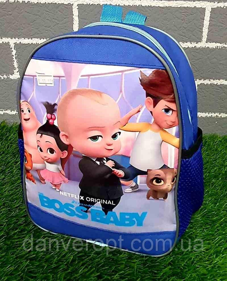 Рюкзак детский модный BOSS BABY для мальчика размер 24х15x8 купить оптом со склада 7км Одесса