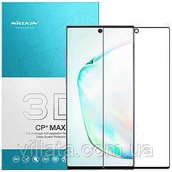 Защитное стекло Nillkin (CP+ max 3D) для Samsung Galaxy Note 10