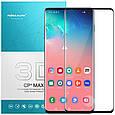 Захисне скло Nillkin (CP+ max 3D) для Samsung Galaxy S10, фото 2