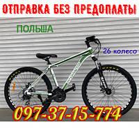 """Горный Велосипед TopRider 26 ДЮЙМОВ """"680"""" БЕЛО-САЛАТОВЫЙ"""