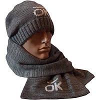 """Вязаная мужская шапка - носок (утепленный вариант ) и шарф """"Смайлик"""""""