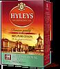 Чай чёрный Hyleys Английский Королевский Купаж 100г.