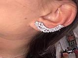VIP Каффа подвійна зеркальна з ювелірними діамантами цирконами та посрібленням (4,3х1,6см), фото 2