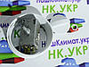 Терморегулятор (термостат) K 57 L 2829 для холодильника, длина 2.5м. (аналог Там 145 ) Stinol Indezit zanussi