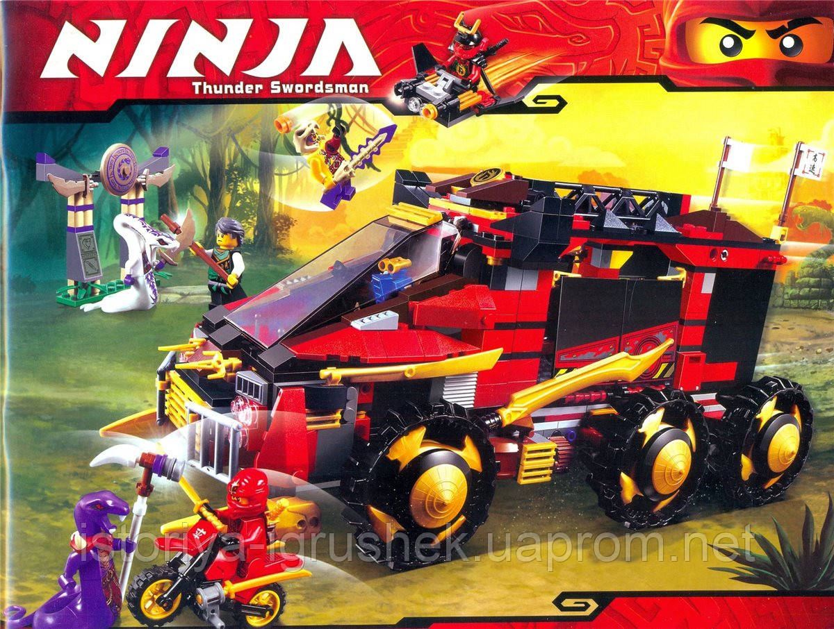 Конструктор Bela Ninjago / ниндзяго Ниндзя Ninja 10325 Мобильная база