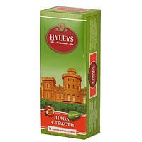 Чай в пакетиках зеленый Хэйлис Плод Страсти 25п.