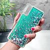 Чехол Glitter для Samsung Galaxy A50 2019 / A505F бампер Жидкий блеск Бирюзовый