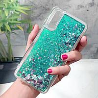 Чехол Glitter для Samsung Galaxy A50 2019 / A505F бампер Жидкий блеск Бирюзовый, фото 1