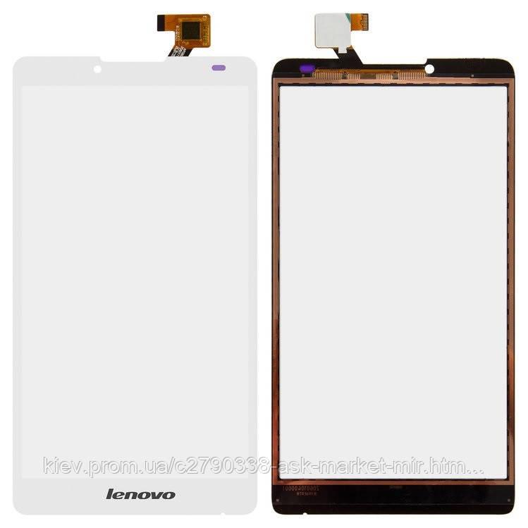 Сенсор для Lenovo A880, A889 Original White