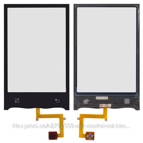 Сенсор для LG GT540 Original Black, фото 2