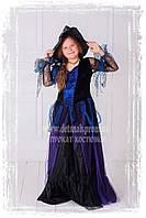 Злая Ведьма, Королева Пауков