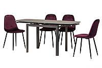 Обеденный стол Т-600-2 серый, фото 1
