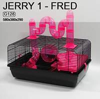 Inter-Zoo Jerry 1 FRED клетка для хомяков