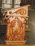 Аналой Храмовый малый,резной, фото 3