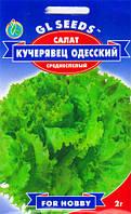 Салат Кучерявец одесский 2,0 г ТМ Грин Лайн