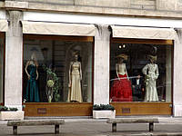 Мойка витрин Харьков