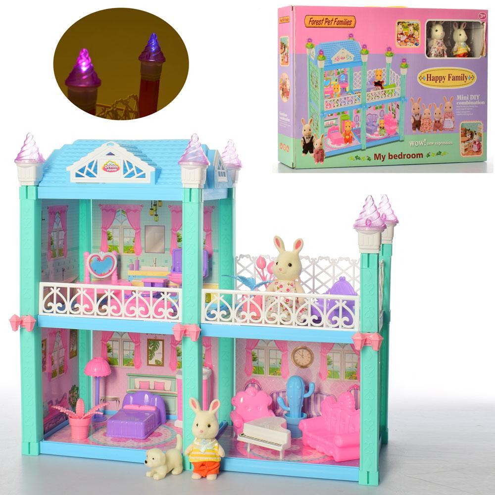 Домик игровой разборной с мебелью и фигурками