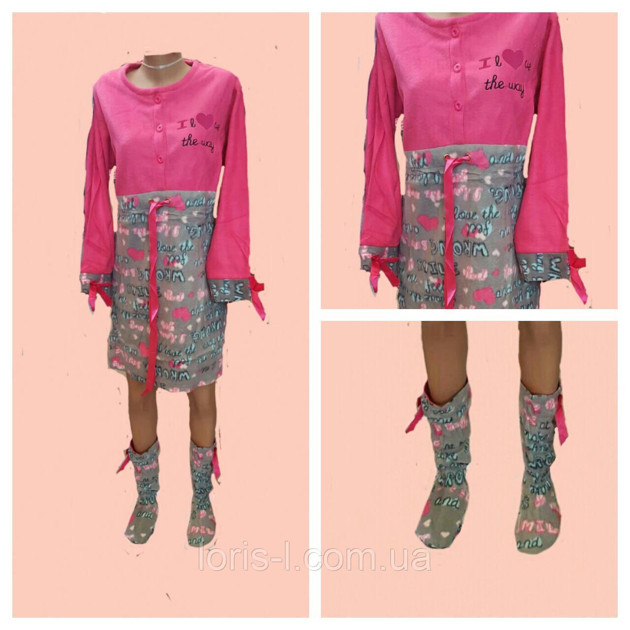 b059028a1553 Туника флисовая домашняя - Интернет-магазин одежды для Всей семьи