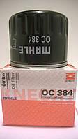 Фильтр масляный KNECHT OC384 (ВАЗ)