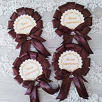 Медали на свадьбу (1 шт)