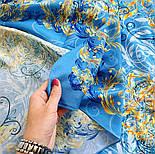 10826-13, павлопосадский платок из вискозы с подрубкой, фото 4