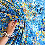 10826-13, павлопосадский платок из вискозы с подрубкой, фото 8