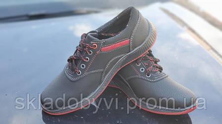 Мужские кроссовки  23F, фото 2