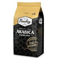 Кофе в зернах Paulig Arabica Espresso 1 кг Финляндия зерна кофе
