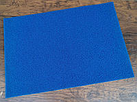 Ковер грязезащитный петлевой Moss синий С резиновым кантом, 60х90см.