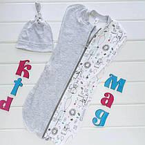 """Пеленка кокон для новорожденных """"Пусик"""" в размере 56 см"""