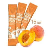 Peach immuno power (15 шт.)  Вкус персика и защита иммунитета!